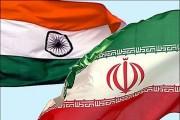 ایران . هند